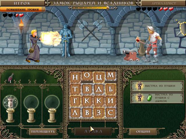 Сайти з азартними іграми