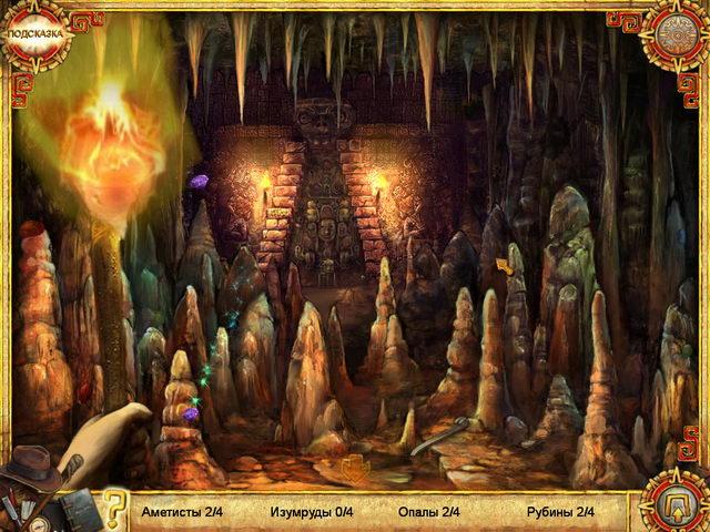 Скачать Игру Путешествие Кассандры 2. Конец Света 2012