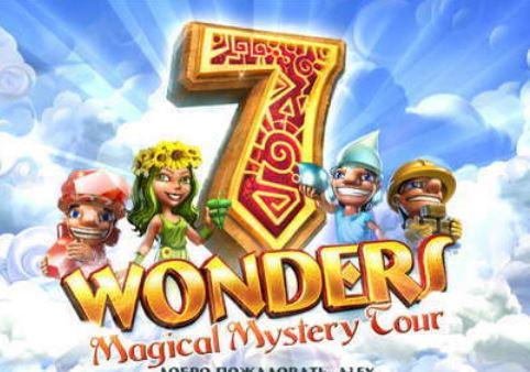 7 Чудес IV. Магический мистический мир