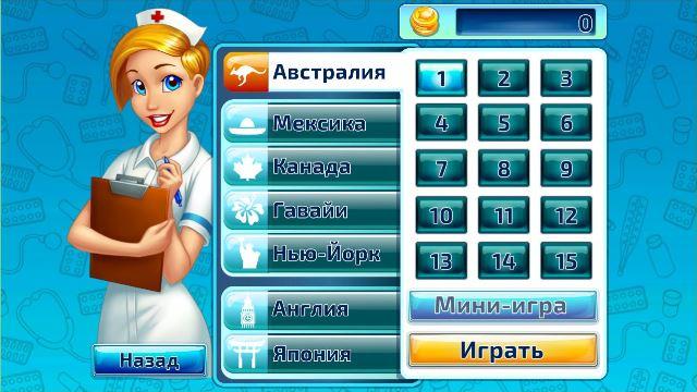 Работа в поликлинике стоматолог новосибирск
