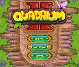 Quadrium 2