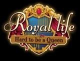 Королевские истории. Трудности правления