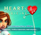 Heart's Medicine: Season One Remastered Edition